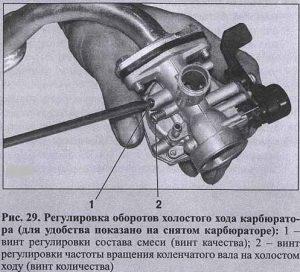 Регулировка оборотов холостого хода карбюратора бензопилы Штиль 180