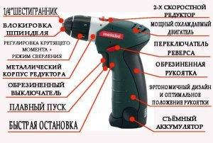 Схема аккумуляторного шуруповерта