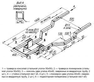 Схема рамы минитрактора
