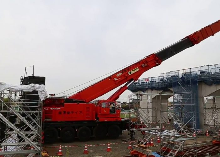 Tadano AR-5500M