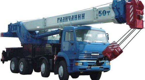 Автокран КамАЗ 65201