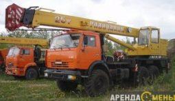 Автокран кс-45717к