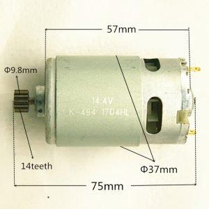 Двигатель постоянного тока шуруповерта
