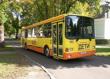 ЛиАЗ-5256 для детей