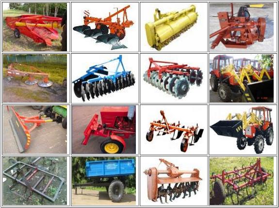 Навесное оборудование для трактора Беларус 320.4
