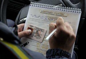 Составление протокола на основании нарушения правил дорожного движения