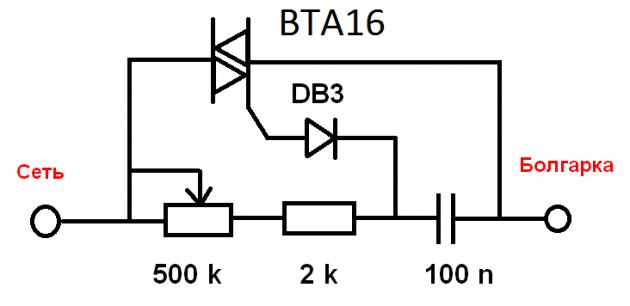 Схема подключения регулятора оборотов