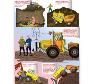 Требования безопасности для машиниста бульдозера