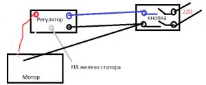 Установка регулятора на болгарку - схема