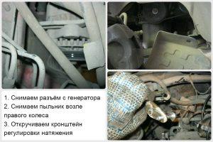 Замена генератора автомобиля