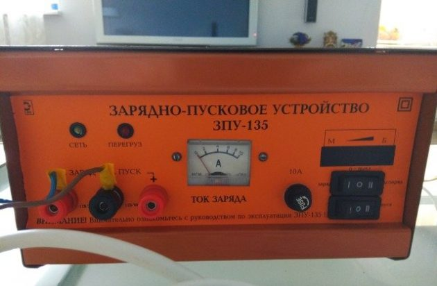 Зарядное устройство ЗПУ 135