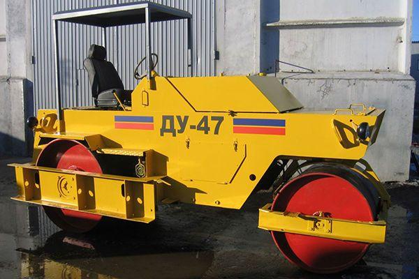 Асфальтовый каток ДУ-47