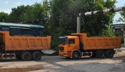 Бетонный завод № 4