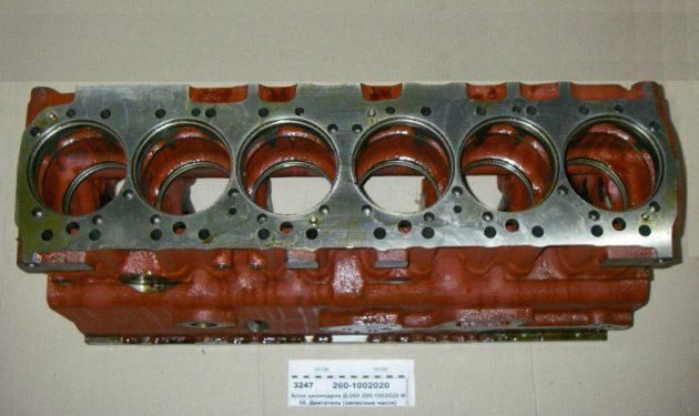 Блок цилиндров дизеля Д-260