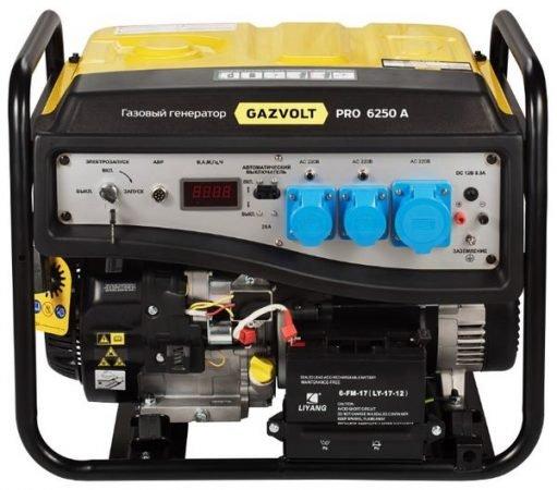 Газогенератор Gazvolt Pro 6250A