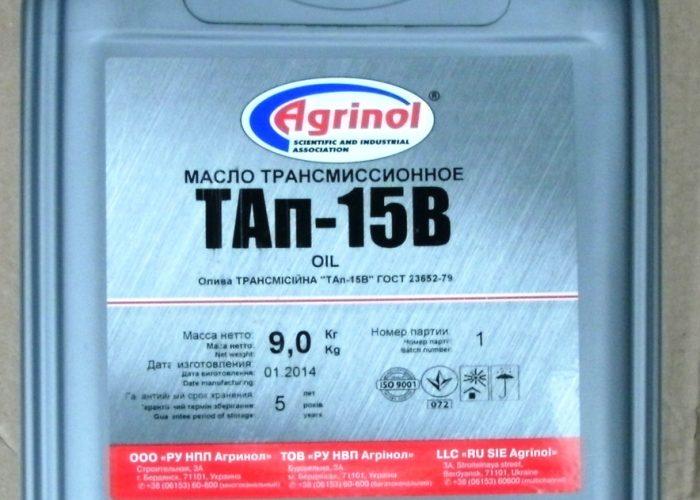 Масло ТАП-15В