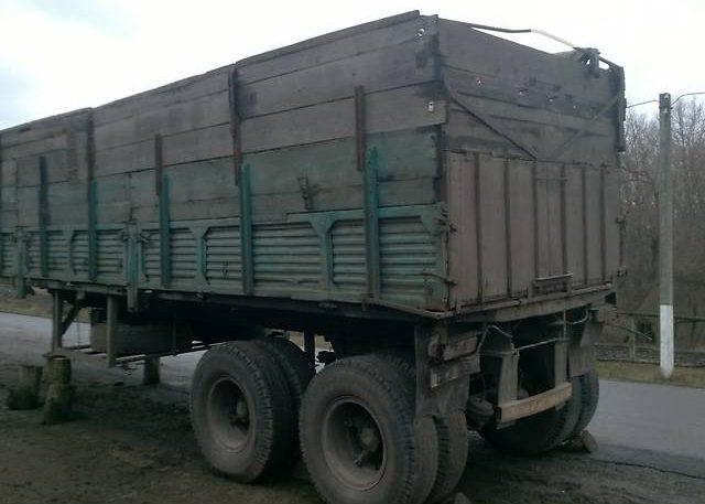 ОдАЗ-9370-20