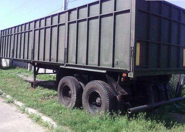 ОдАЗ-9370-30