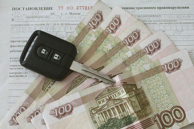 Штраф за нарушение сроков регистрации транспортного средства