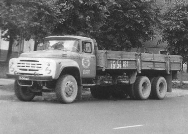 ЗИЛ-133Г2
